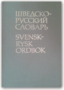 Шведско-русский словарь
