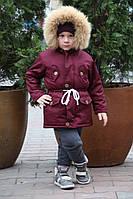 Детская зимняя парка куртка курточка пальто внутри на синтепоне и овчине мех натуральний песец