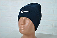 Зимняя шапка найк (Nike) синяя спорт