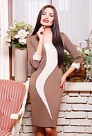 Весеннее Платье Интригующий изгиб кофе+беж 42-50 размеры