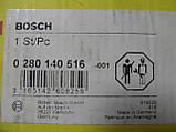 Регулятор Холостого Хода BOSCH, 0280140516, 0 280 140 516,, фото 2