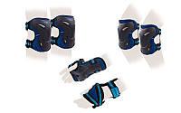 Защита для роликов детская ZELART синий
