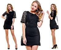 Платье, 5211 ЖМ, фото 1