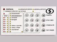 Линд-9 светодиодная клавиатура