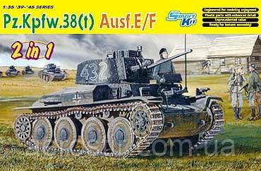 Pz.Kpfw.38[t] Ausf.E/F 1/35 DRAGON 6434