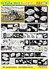 Pz.Kpfw.38[t] Ausf.E/F 1/35 DRAGON 6434, фото 2