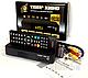 Комплект на 3 спутника для 3-х ТВ Tiger HD-3, фото 2