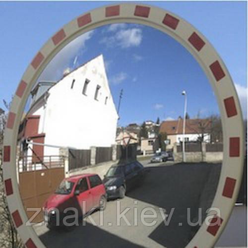 Дорожное зеркало MEGA 900мм