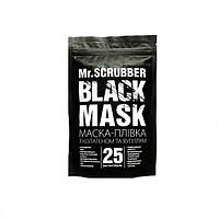 Mr. Scrubber Blak Mask - Черная коллагеновая маска-пленка для лица, 40 г