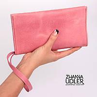 Розовое портмоне