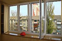 Запорожье Остекление лоджий, остекление балконов, окна