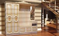 Мебель для прихожей Бристоль новая, классическая мебель для прихожей 2550*2335*510
