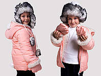 """Детская зимняя очень тёплая куртка + варежки на синтепоне + мех 6688 """"Ушки Хвостик"""" в расцветках"""