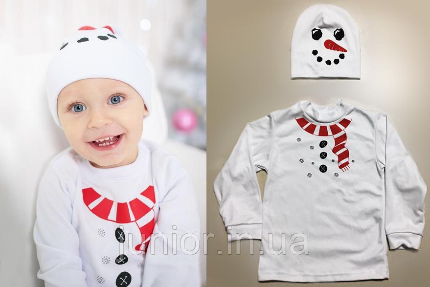 """Новогодний костюм для мальчика """"Снеговик"""".(98-116р ... - photo#47"""