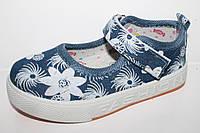 Детские тапочки из текстиля для девочек от фирмы С.Луч K2525-4 (12пар 25-30)