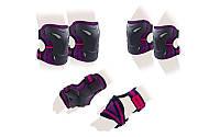 Защита для роликов детская ZELART фиолетовый