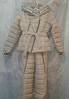 Лыжный костюм  зима для девочки 8-12 лет,бежевый
