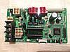 Плата CWA73C1211 наружного блока кондиционера Panasonic CU-W50BBP8
