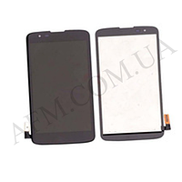 Дисплей (LCD) LG K7 MS330/  LS675 Tribute 5 с сенсором черный