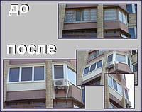 Запорожье Остекление лоджий, остекление балконов, остеклить окна