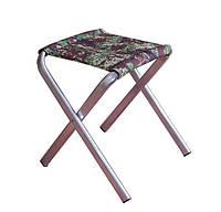 Табурет (стул) складной алюминиевый Медиум-У