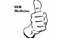 Продающие медицинские тексты