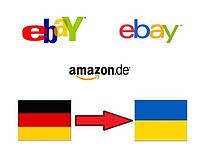Продажа вашего товара в Германии Германия Европа Ebay amazon ибэй ебей Германия США Англия