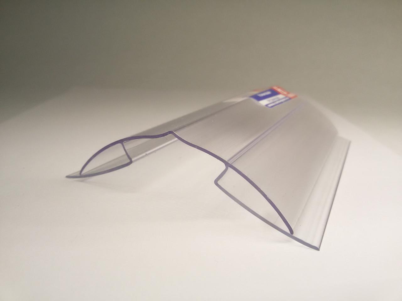 Профиль коньковый Carboglass 8-10 мм прозрачный