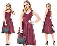 Платье, 5229 ЖМ, фото 1