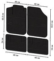 Резиновые универсальные коврики MAT II (FROGUM)