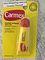 Carmex Класика тюбик 10грамм