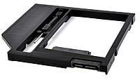 Переходник для установки SSD/HDD в ноутбук вместо привода 9,5мм