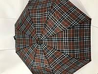 Зонт женский 301 B Feeling Rain