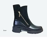 """Кожаные женские зимние ботинки\полусапог мод.""""Боня""""(зима)"""