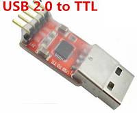 Переходник PL2303; USB 2.0 для TTL UART 6Pin; PL2303H