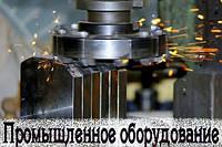 Бизнес-тексты о промышленном оборудовании