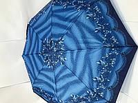 Зонт женский 301 AF Feeling Rain