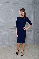 Строгое темно-синие платье с вырезом. Размер 42!