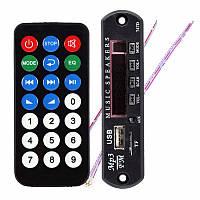 Mp3-плеер ZTV-M011; Модуль FM USB 2.0; Пульт ду; 5V