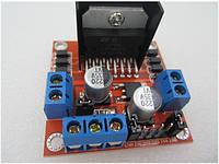 Контроллер шагового двигателя L298N Duemilanove; 2 шаговых двигателя