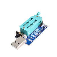 Программатор  MX25L6405 W25Q64; USB; CH341A