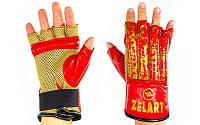 Шингарты Кожа ZEL ZB-4226-R (р-р M-XL, красный)