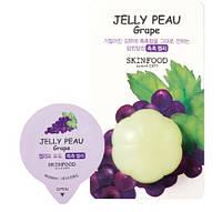Маска для кожи лица желеобразная, виноградная SKINFOOD Jelly Peau Grape 10мл