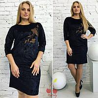 Платье женское батал, Велюр Аппликация -камни сваровски Внутренние карманы(2) нсем №9439
