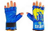 Шингарты Кожа ZEL ZB-4224-B (р-р M-XL, синий)