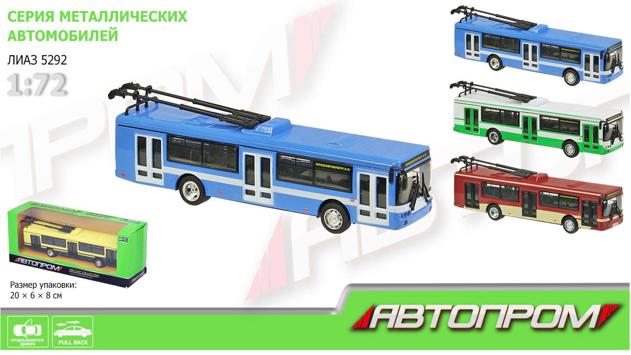 "Машина метал тролейбус 6407ABCD ""АВТОПРОМ"""