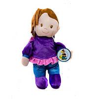 """Кукла мягкая в платье 28см (Лялька м""""яка 8275-9/28 в платті)"""