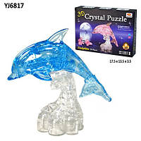 3D пазл Crystal Puzzle дельфин