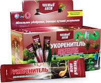 УКОРЕНИТЕЛЬ для саженцев, семян, рассады, 100г., фото 1
