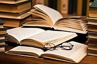 Корректура и редактирование статей и художественных текстов